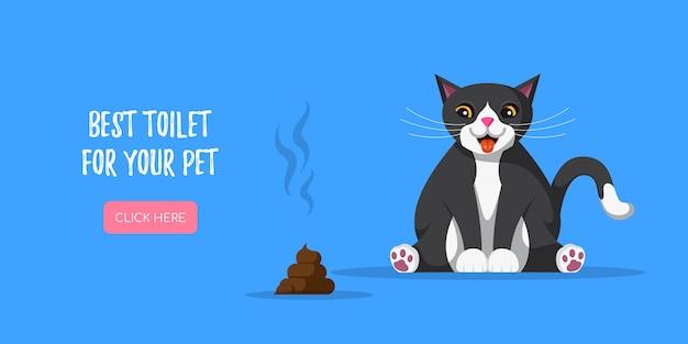 Śliczny kot i kupa leżąca obok. koncepcja transparent dla sklepu zoologicznego