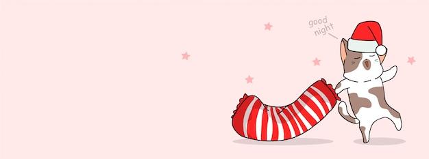 Śliczny kot iść łóżkowa ilustracja