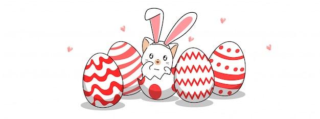 Śliczny królik jest szczęśliwy w dzień wielkanocy