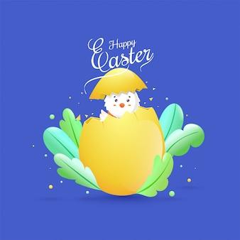 Śliczny królik kraść od skorupy jajka, zieleni liście na purpurowym tle.