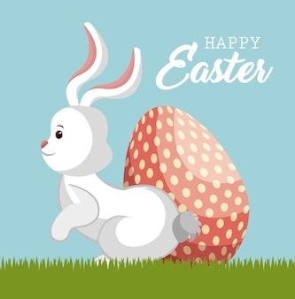 Śliczny królik szczęśliwy easter wektorowy ilustracyjny projekt