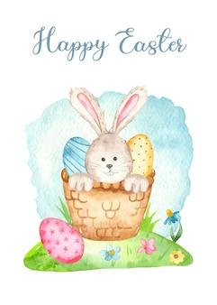 Śliczny królik w koszu i jajkach. akwarela kartka wielkanocna