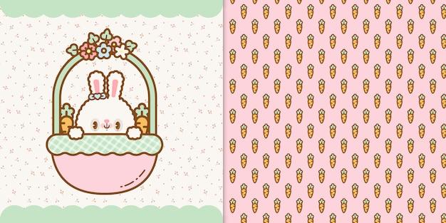 Śliczny królik w marchewkowym koszu z bezszwowym wzorem