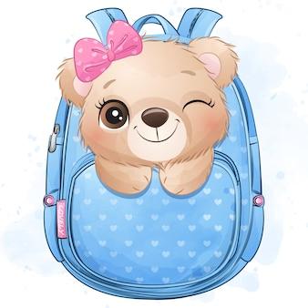 Śliczny mały niedźwiedź siedzi wśrodku torby ilustraci