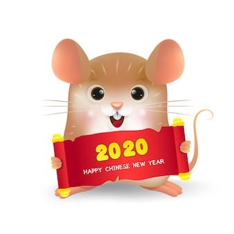 Śliczny mały szczur szczęśliwy chiński nowy rok