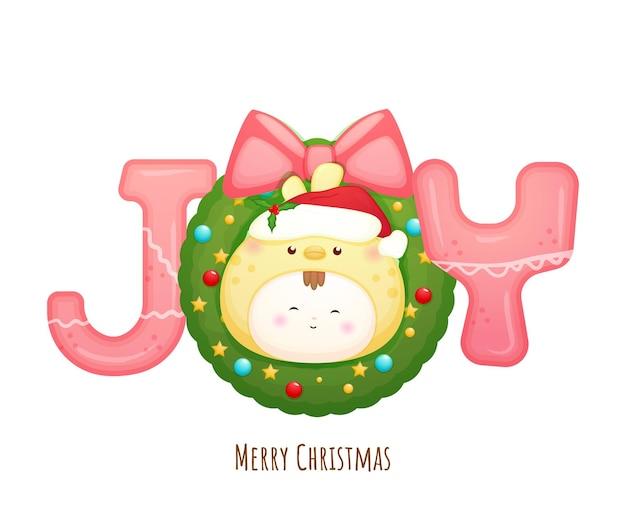 Śliczny mikołaj na wesołą ilustrację kartki świąteczne premium wektorów