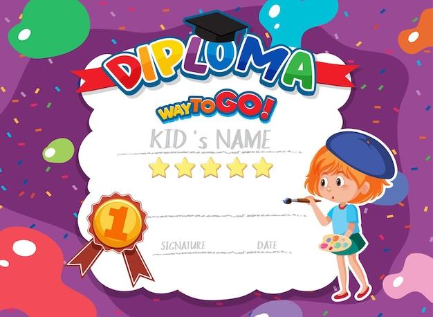 Śliczny motywacyjny certyfikat kreskówek dla dzieci