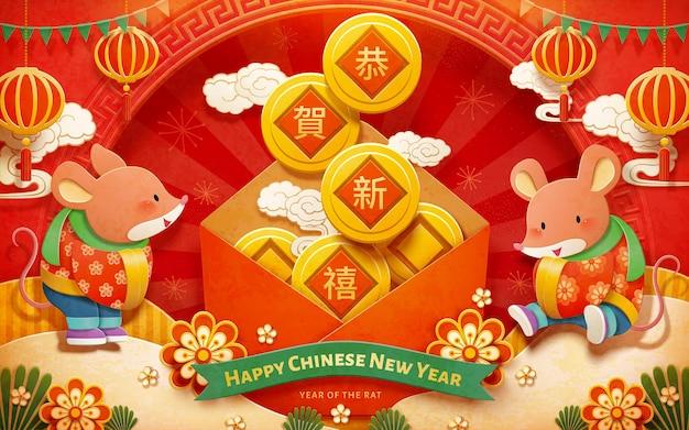 Śliczny papierowy szczur artystyczny z czerwoną paczką pełną złotych monet na tle paska