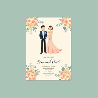 Śliczny para portreta ilustracyjny ślubny zaproszenie save data szablon