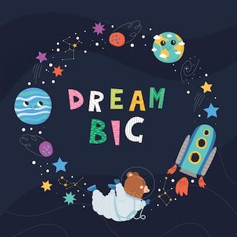 Śliczny plakat dla dzieci ze statkiem kosmicznym, misiem astronautą, planetami i gwiazdami
