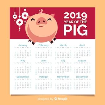 Śliczny świniowaty chiński nowego roku kalendarz