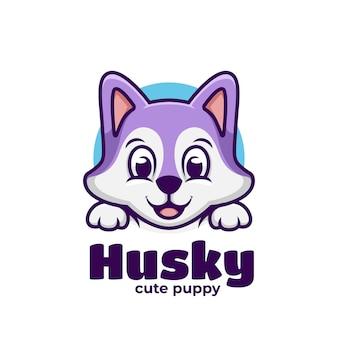 Śliczny szczeniak husky kawaii ilustracja dla dzieci