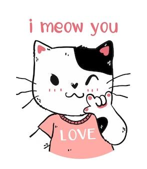 Śliczny szczęśliwy biały i różowy kot ja meow you with love you hand gest signage portret half body doodle for nuresery art, kartka z życzeniami, koszulka, naklejka, do druku