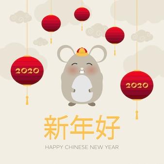 Śliczny szczęśliwy chiński nowego roku szczur