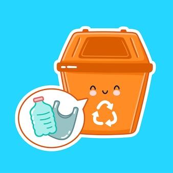 Śliczny szczęśliwy pojemnik na śmieci do plastiku.