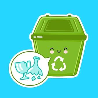 Śliczny szczęśliwy pojemnik na śmieci do szkła
