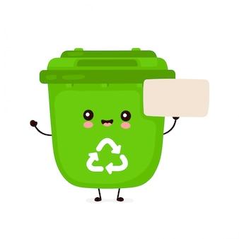 Śliczny szczęśliwy uśmiechnięty kosz na śmieci z pustym znakiem. postać z kreskówki.