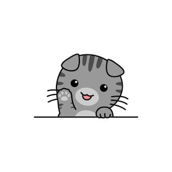 Śliczny szkocki zwisłouchy kot macha łapą kreskówka