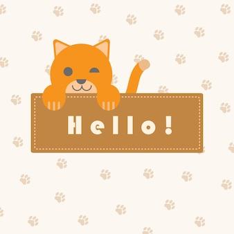 Śliczny uroczy kota psa sztandar z odcisk stopy wzoru tła tapetą