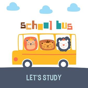 Śliczny uśmiechnięty szczęśliwy lew na autobusie. styl dla dzieci