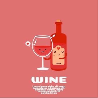 Śliczny wino kreskówki wektor. koncepcja żywności kawaii.