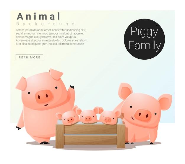 Śliczny zwierzęcy rodzinny tło z świniami