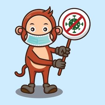 Słodka małpa powiedzieć nie koronawirusowi projekt wektor ilustracja charakter kreskówka