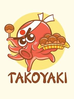 Słodka ośmiornica szefa kuchni trzymającej takoyaki żywności z logo postaci z kreskówek i ilustracji maskotki