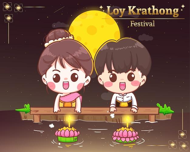 Słodka para na festiwalu loy krathong
