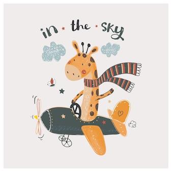 Słodka żyrafa latająca na samolocie kreskówka ręcznie rysowane ilustracji wektorowych