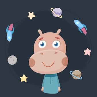 Słodki hipopotam w kosmosie. ilustracja do przedszkola.