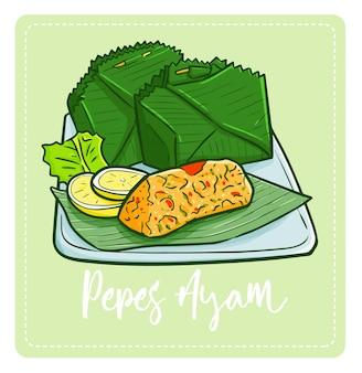 """Słodki i pyszny """"botok ayam"""", tradycyjne potrawy ze wschodniej jawy w indonezji. zrobiony z kurczaka zawinięty w liście bananowca i delikatnie gotowany na parze."""