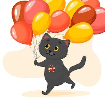Słodki i szczęśliwy kot niesie tort urodzinowy i balony.