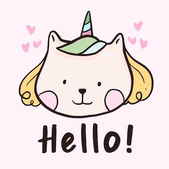 Słodki jednorożec witaj kota