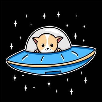 Słodki kot prowadzący statek kosmiczny ilustracja kreskówka ufo