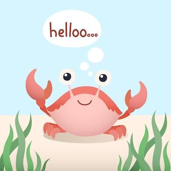 Słodki krab kreskówka pod morzem