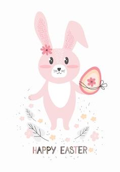 Słodki króliczek wielkanocny z pisanką. wesołych świąt wielkanocnych kartkę z życzeniami. zabawny mały królik kreskówka.
