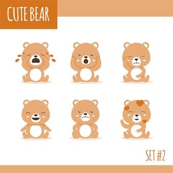 Słodki niedźwiedź brunatny ustawia dwa