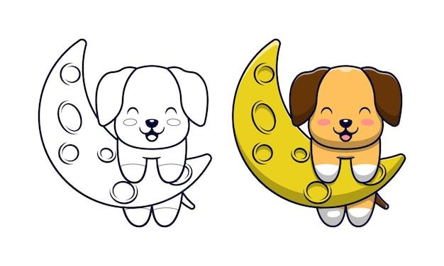 Słodki pies gra na księżycu kreskówka kolorowanki dla dzieci