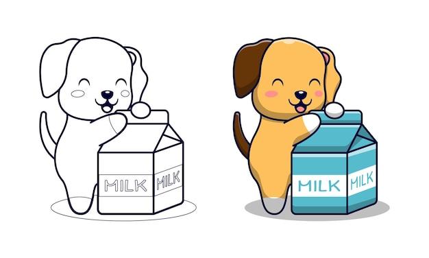 Słodki pies z kreskówkowym pudełkiem mleka do kolorowania dla dzieci