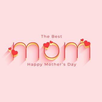 Słodki szczęśliwy dzień matki elegancki różowy projekt karty