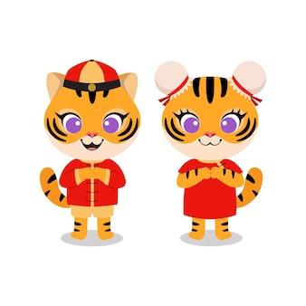 Słodki tygrys świętuje chiński nowy rok clipart