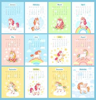 Słodki uroczy magiczny jednorożec kalendarz 2019 dla dzieci. czarodziejskie jednorożce z tęczy kreskówki wektorowym szablonem dla kalendarza projekta