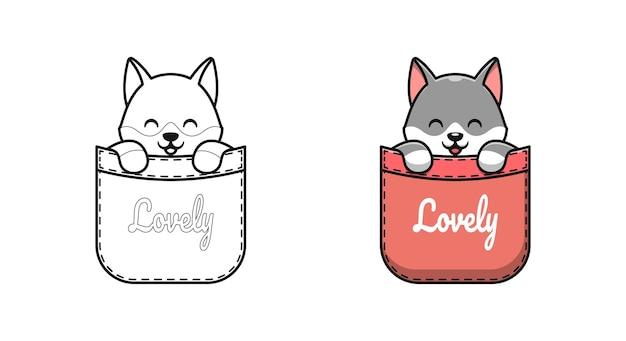 Słodki wilk w kieszeni kreskówki kolorowanki dla dzieci