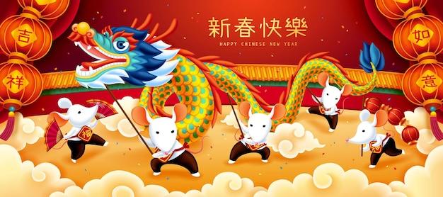 Słodkie białe myszy bawiące się tańcem smoka na rok księżycowy