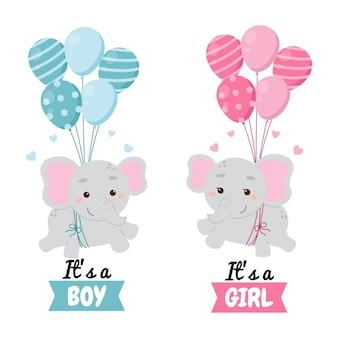 Słodkie dziecko słoń latający z balonami płeć dziecka ujawnia clipart płaski wektor kreskówka