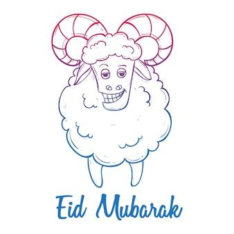 Słodkie karty z pozdrowieniami dla festiwalu społeczności muzułmańskiej eid mubarak