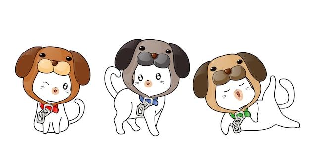 Słodkie koty noszenie maski psa