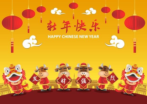 Słodkie krowy z kreskówek trzymają szczęśliwego nowego roku w języku chińskim