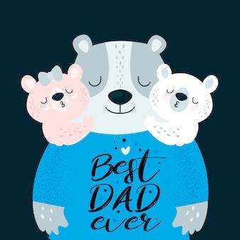 Słodkie niedźwiedzie rodziny. najlepszy tata kiedykolwiek napisał